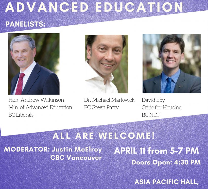 Multi-Format–Forum on Advanced Education Poster (1)